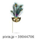 羽毛 孔雀 ピーコックのイラスト 39044706