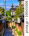 京都 石塀小路 和の写真 39045006
