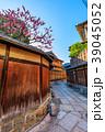 京都 石塀小路 和の写真 39045052