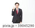 男性 ビジネス スーツの写真 39045290