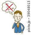 サラリーマン 悩む 禁煙のイラスト 39048013