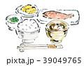 一汁三菜 和食 筆描きのイラスト 39049765