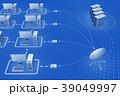 コミュニケーション 交流 通信のイラスト 39049997