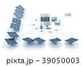 エネルギー コミュニケーション 交流のイラスト 39050003