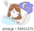 不眠症 不眠 悩むのイラスト 39051275