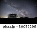 嬬恋高原 カラマツと浅間山と天の川 39052296