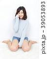 女性 若い 笑顔の写真 39053893