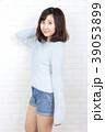 女性 女の子 若いの写真 39053899