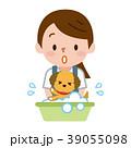 洗う ペット イヌのイラスト 39055098