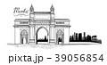 Mumbai city India Landscape Indian skyline view 39056854