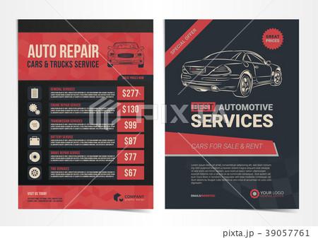 set of auto repair service templates のイラスト素材 39057761 pixta