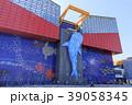 大阪・海遊館 39058345