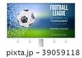 サッカー 目標 目的のイラスト 39059118