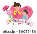 お母さん 母 母親のイラスト 39059430