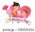 お母さん 母親 親子のイラスト 39059434