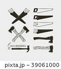 かなづち トンカチ ハンマーのイラスト 39061000