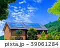エコハウスと青空と緑 39061284