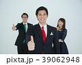 チーム チームワーク ビジネスマンの写真 39062948
