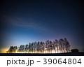 《北海道》美瑛の丘・満天の星空 39064804