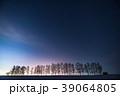 《北海道》美瑛の丘・満天の星空 39064805