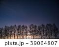 《北海道》美瑛の丘・満天の星空 39064807