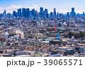 都市風景 ビル街 ビジネス街の写真 39065571