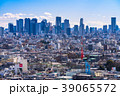 都市風景 ビル街 ビジネス街の写真 39065572