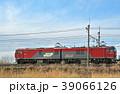 見沼田圃:武蔵野線貨物列車 大間木にて 39066126