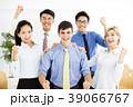 happy successful multiethnic business team 39066767