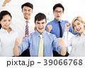 happy successful multiethnic business team 39066768