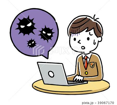 男子学生:パソコン、ウイルス、感染 39067170
