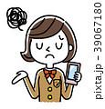 人物 女性 スマートフォンのイラスト 39067180