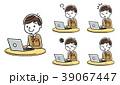 人物 男性 男子学生のイラスト 39067447