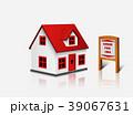 住宅 住居 家のイラスト 39067631