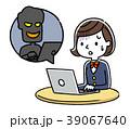 人物 インターネット パソコンのイラスト 39067640