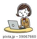 人物 学生 インターネットのイラスト 39067660