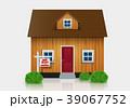 住宅 住居 家のイラスト 39067752