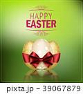 EASTER イースター 復活祭のイラスト 39067879