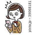女子学生 女性 人物のイラスト 39068181