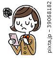女子学生 女性 人物のイラスト 39068182