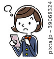 女子学生 女性 人物のイラスト 39068324