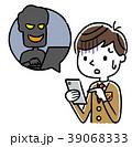 男子学生 スマートフォン インターネットのイラスト 39068333