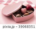 ハート型のチョコレートギフト 39068351