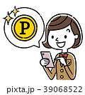 女子学生 スマートフォン インターネットのイラスト 39068522