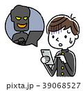 男子学生 スマートフォン インターネットのイラスト 39068527