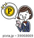 女子学生 スマートフォン インターネットのイラスト 39068669