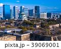 《大阪府》大阪城とビジネスパーク 39069001