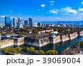 《大阪府》大阪城とビジネスパーク 39069004