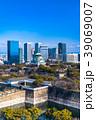 《大阪府》大阪城とビジネスパーク 39069007