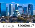 《大阪府》大阪城とビジネスパーク 39069017
